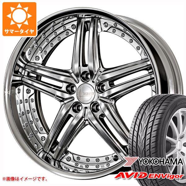 サマータイヤ 245/40R20 99W ヨコハマ エービッド エンビガー S321 アミスタット ライエン S05 8.5-20 タイヤホイール4本セット
