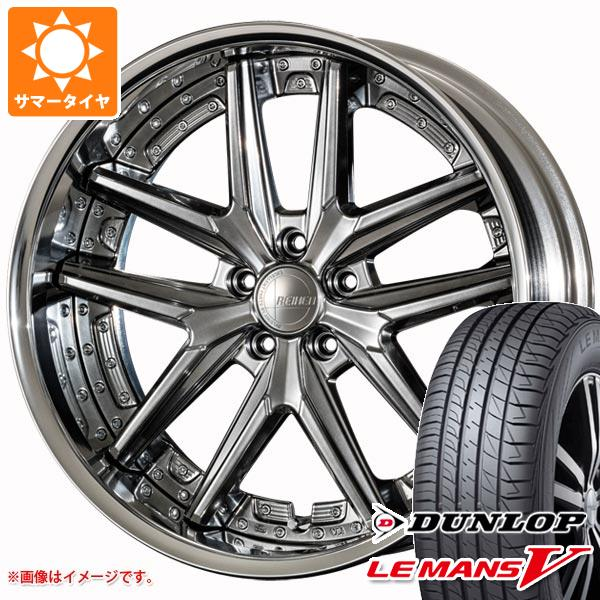 サマータイヤ 245/40R20 95W ダンロップ ルマン5 LM5 アミスタット ライエン T025 8.5-20 タイヤホイール4本セット