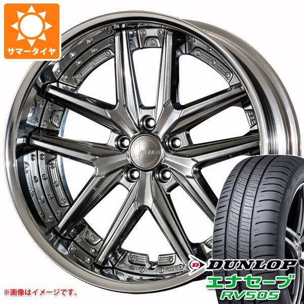 サマータイヤ 245/40R20 99W XL ダンロップ エナセーブ RV505 アミスタット ライエン T025 8.5-20 タイヤホイール4本セット