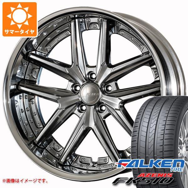 サマータイヤ 245/35R21 (96Y) XL ファルケン アゼニス FK510 アミスタット ライエン T025 8.5-21 タイヤホイール4本セット
