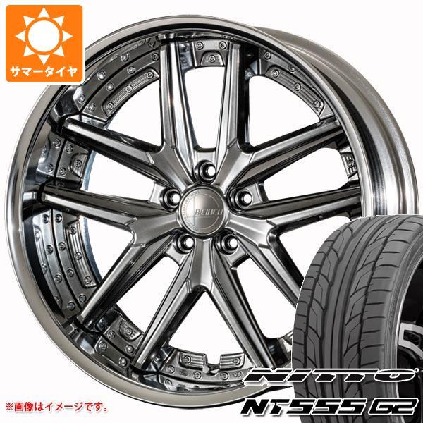 サマータイヤ 245/30R20 90Y XL ニットー NT555 G2 アミスタット ライエン T025 8.5-20 タイヤホイール4本セット