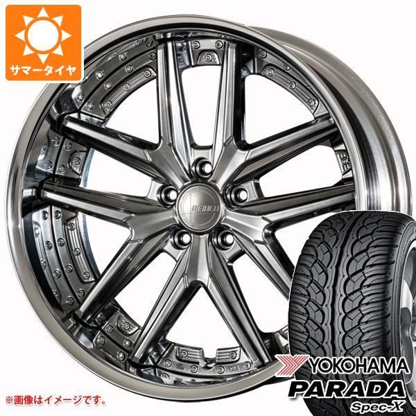 サマータイヤ 245/45R20 99V ヨコハマ パラダ スペック-X PA02 アミスタット ライエン T025 8.5-20 タイヤホイール4本セット