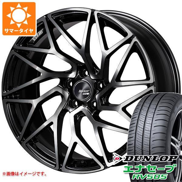 サマータイヤ 245/40R20 99W XL ダンロップ エナセーブ RV505 SSR ブリッカー 01T 8.5-20 タイヤホイール4本セット