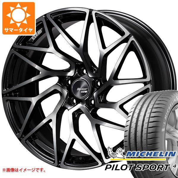 サマータイヤ 255/40R20 101Y XL ミシュラン パイロットスポーツ4 SSR ブリッカー 01T 8.5-20 タイヤホイール4本セット
