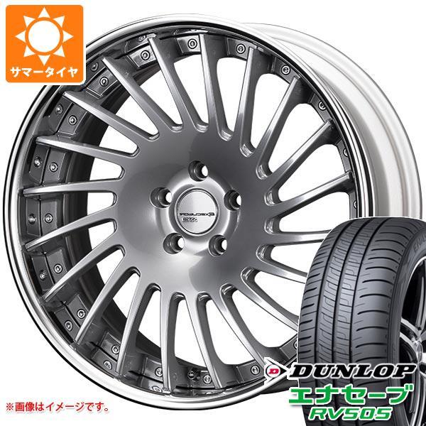 サマータイヤ 245/45R19 98W ダンロップ エナセーブ RV505 SSR エグゼキューター CV05 8.5-19 タイヤホイール4本セット