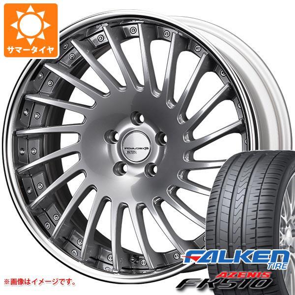 サマータイヤ 245/35R19 (93Y) XL ファルケン アゼニス FK510 SSR エグゼキューター CV05 8.5-19 タイヤホイール4本セット