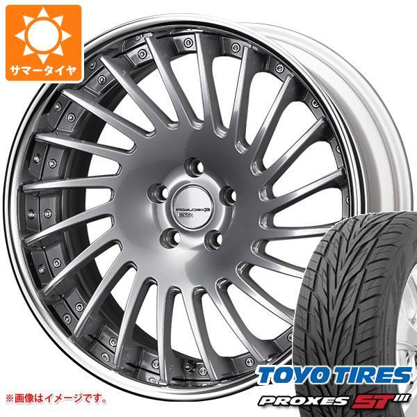 サマータイヤ 245/50R20 102V トーヨー プロクセス S/T3 SSR エグゼキューター CV05 8.5-20 タイヤホイール4本セット