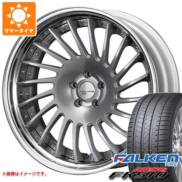 サマータイヤ 245/40R20 (99Y) XL ファルケン アゼニス FK510 SSR エグゼキューター CV05S 8.5-20 タイヤホイール4本セット