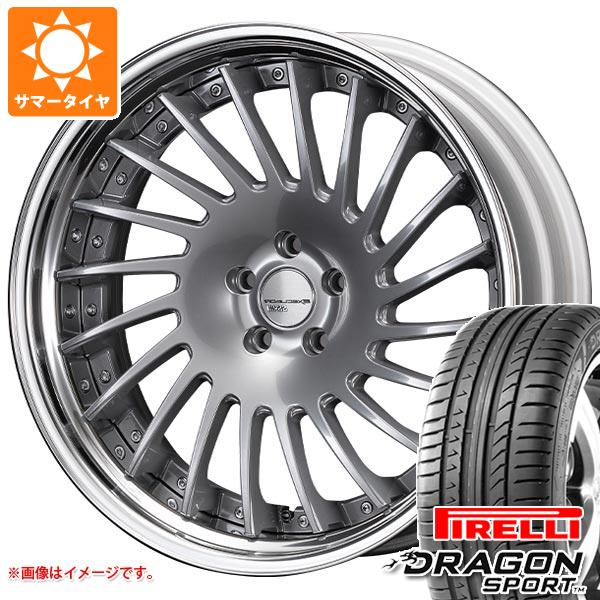 サマータイヤ 245/40R20 99Y XL ピレリ ドラゴン スポーツ SSR エグゼキューター CV05S 8.5-20 タイヤホイール4本セット