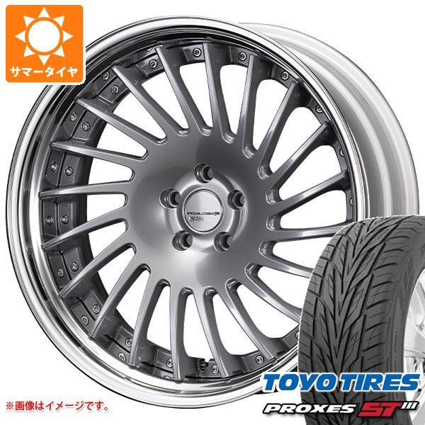 サマータイヤ 245/50R20 102V トーヨー プロクセス S/T3 SSR エグゼキューター CV05S 8.5-20 タイヤホイール4本セット