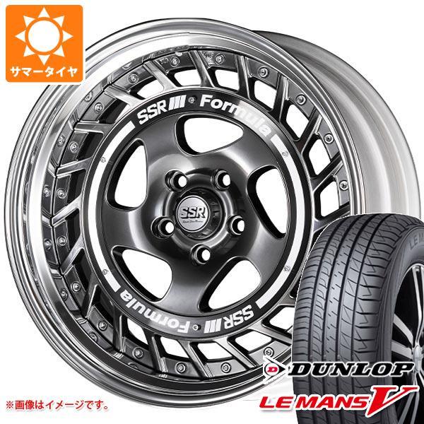 サマータイヤ 215/50R18 92V ダンロップ ルマン5 LM5 SSR フォーミュラ エアロスポーク 7.0-18 タイヤホイール4本セット