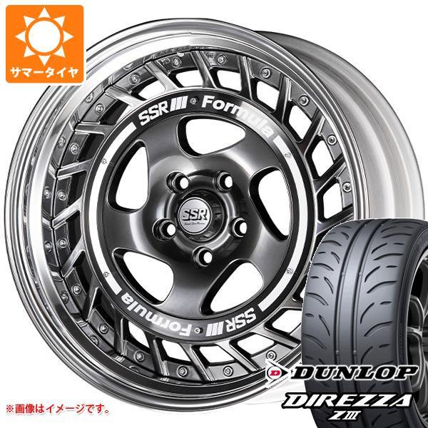 サマータイヤ 225/45R18 91W ダンロップ ディレッツァ Z3 SSR フォーミュラ エアロスポーク 7.5-18 タイヤホイール4本セット