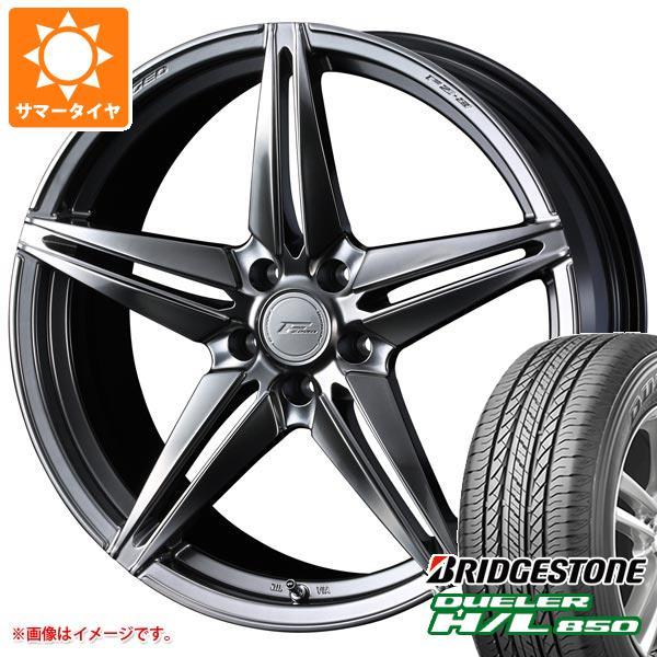 超ポイントアップ祭 サマータイヤ 225/55R18 98V ブリヂストン デューラー H/L850 F ゼロ FZ-3 7.5-18 タイヤホイール4本セット, 京都 くろちく ecd7c998