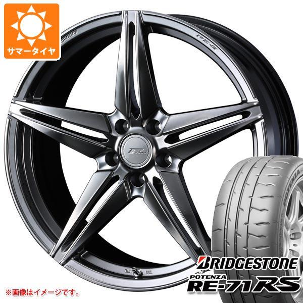 サマータイヤ 215/40R18 89W XL ブリヂストン ポテンザ RE-71RS F ゼロ FZ-3 7.5-18 タイヤホイール4本セット
