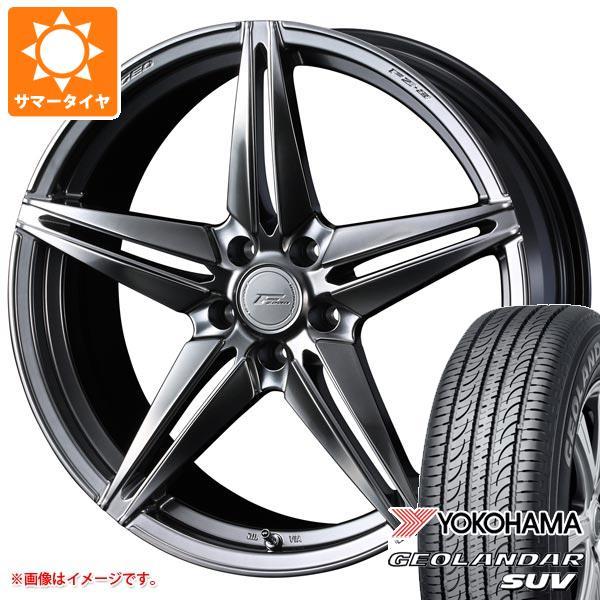 サマータイヤ 245/50R20 102V ヨコハマ ジオランダーSUV G055 F ゼロ FZ-3 8.5-20 タイヤホイール4本セット