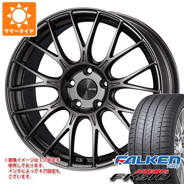 サマータイヤ 225/45R17 94Y XL ファルケン アゼニス FK510 ENKEI エンケイ パフォーマンスライン PFM1 7.5-17 タイヤホイール4本セット
