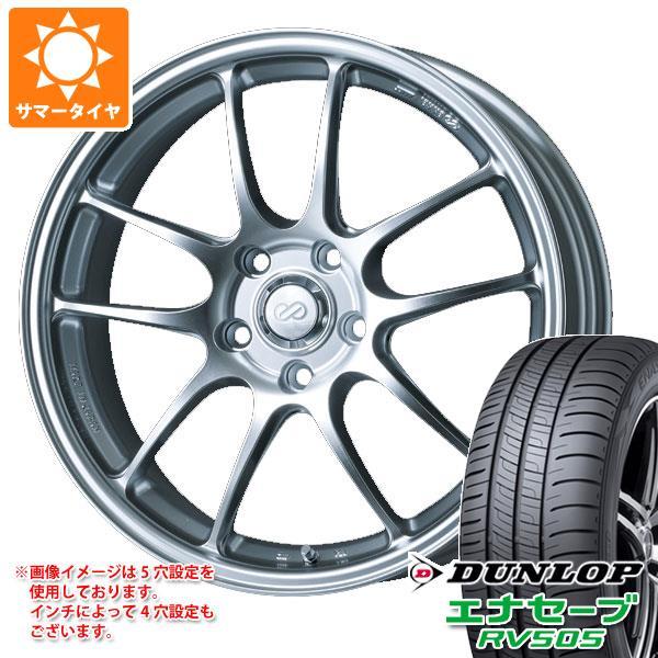 サマータイヤ 185/65R15 88H ダンロップ エナセーブ RV505 ENKEI エンケイ パフォーマンスライン PF01 6.5-15 タイヤホイール4本セット