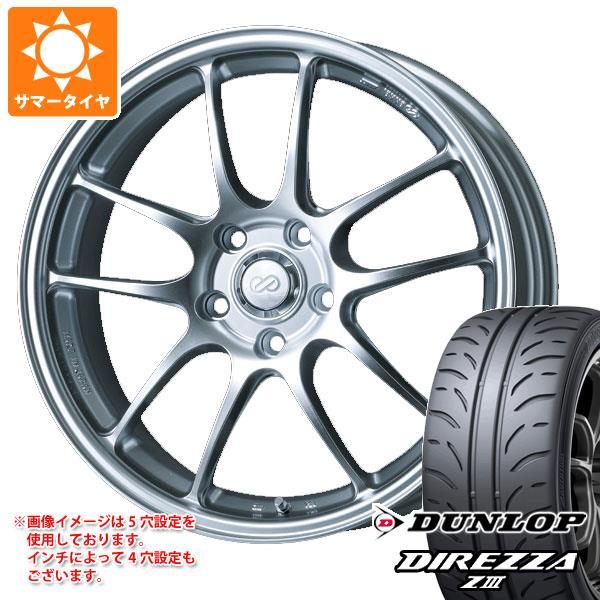 サマータイヤ 165/55R15 75V ダンロップ ディレッツァ Z3 ENKEI エンケイ パフォーマンスライン PF01 5.0-15 タイヤホイール4本セット