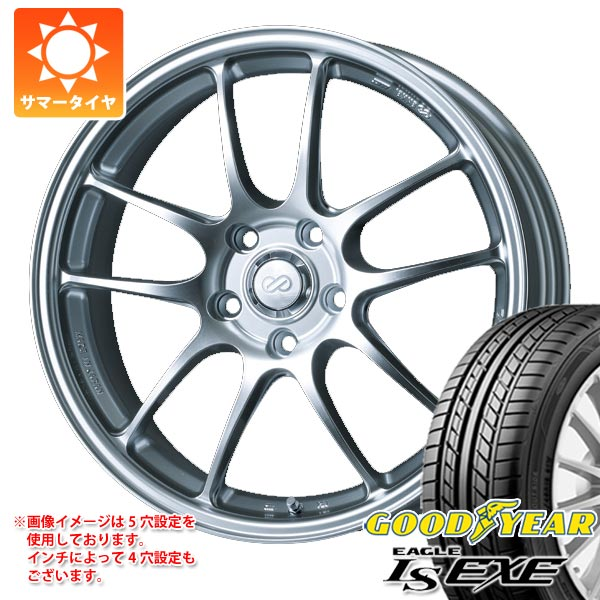 サマータイヤ 225/45R17 91W グッドイヤー イーグル LSエグゼ エンケイ パフォーマンスライン PF01 8.0-17 タイヤホイール4本セット