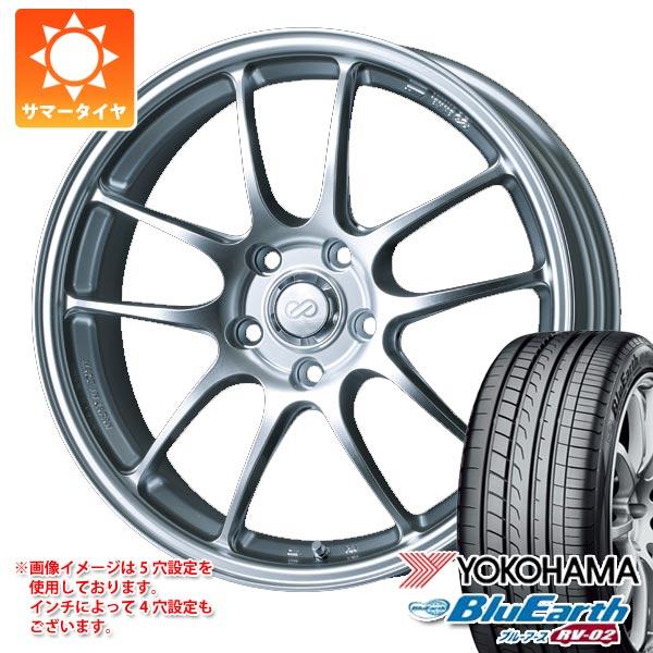 サマータイヤ 225/55R17 97W ヨコハマ ブルーアース RV-02 エンケイ パフォーマンスライン PF01 8.0-17 タイヤホイール4本セット