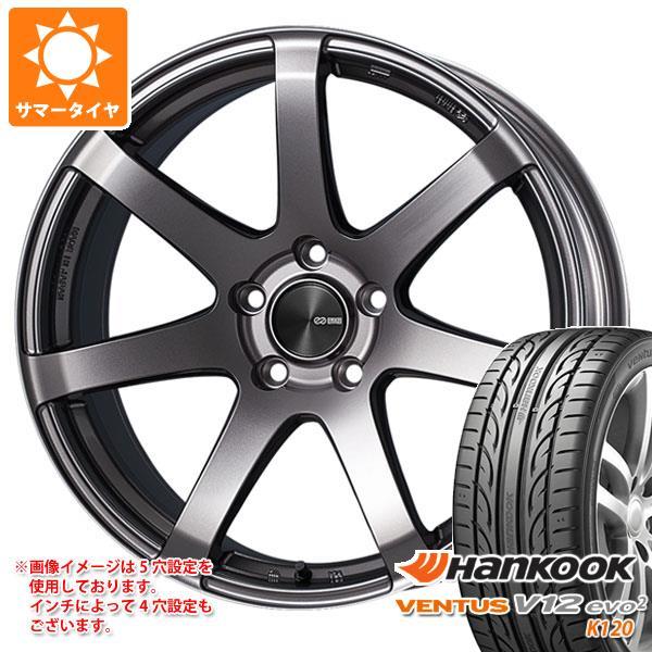 お待たせ! サマータイヤ 265/35R18 97Y XL ハンコック ベンタス V12evo2 ベンタス 97Y K120 エンケイ エンケイ パフォーマンスライン PF07 9.5-18 タイヤホイール4本セット, トイショップ まのあ:c0b15819 --- blacktieclassic.com.au