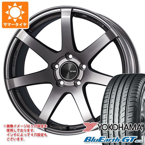 サマータイヤ 195/50R16 88V XL ヨコハマ ブルーアースGT AE51 エンケイ パフォーマンスライン PF07 7.0-16 タイヤホイール4本セット