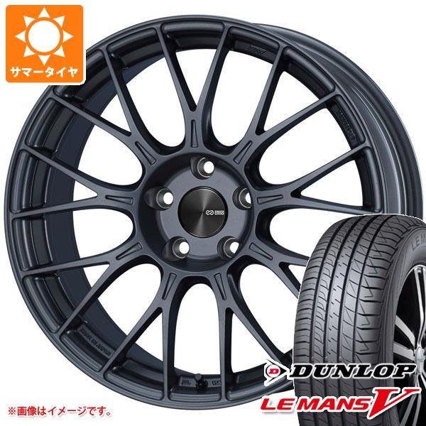 サマータイヤ 205/45R17 88W XL ダンロップ ルマン5 LM5 エンケイ パフォーマンスライン PFM1 7.0-17 タイヤホイール4本セット
