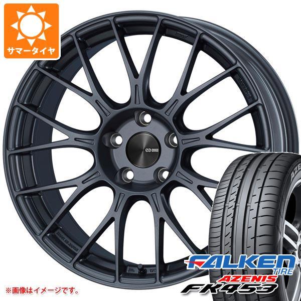 サマータイヤ 235/35R19 (91Y) XL ファルケン アゼニス FK453 ENKEI エンケイ パフォーマンスライン PFM1 8.0-19 タイヤホイール4本セット