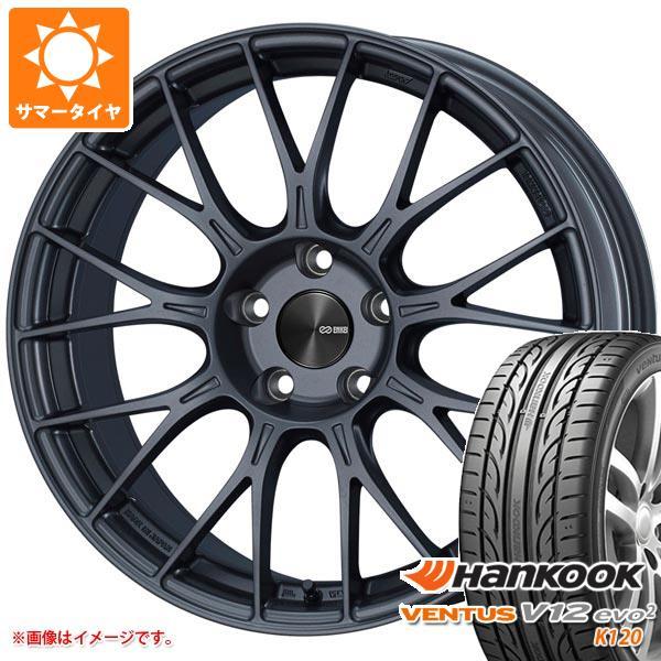 新発売の サマータイヤ PFM1 245/40R18 97Y XL ハンコック ベンタス K120 V12evo2 245/40R18 K120 エンケイ パフォーマンスライン PFM1 8.5-18 タイヤホイール4本セット, ギフトのラムビット:52ae6bb5 --- kventurepartners.sakura.ne.jp