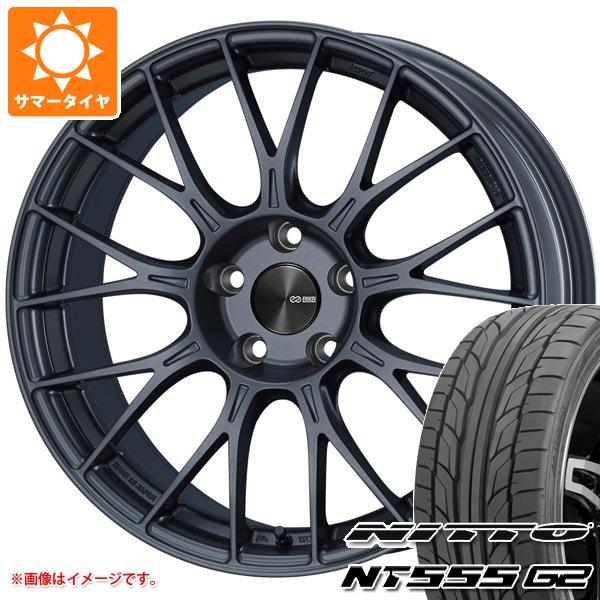 サマータイヤ 215/45R18 93Y XL ニットー NT555 G2 エンケイ パフォーマンスライン PFM1 7.5-18 タイヤホイール4本セット