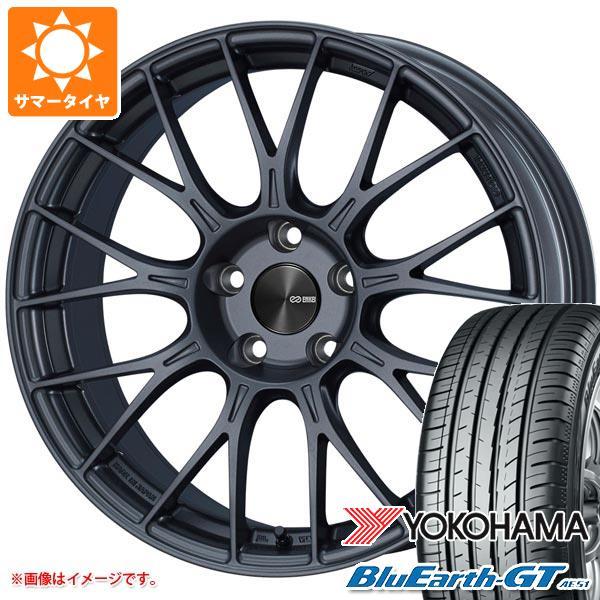 サマータイヤ 205/55R17 95V XL ヨコハマ ブルーアースGT AE51 ENKEI エンケイ パフォーマンスライン PFM1 7.0-17 タイヤホイール4本セット
