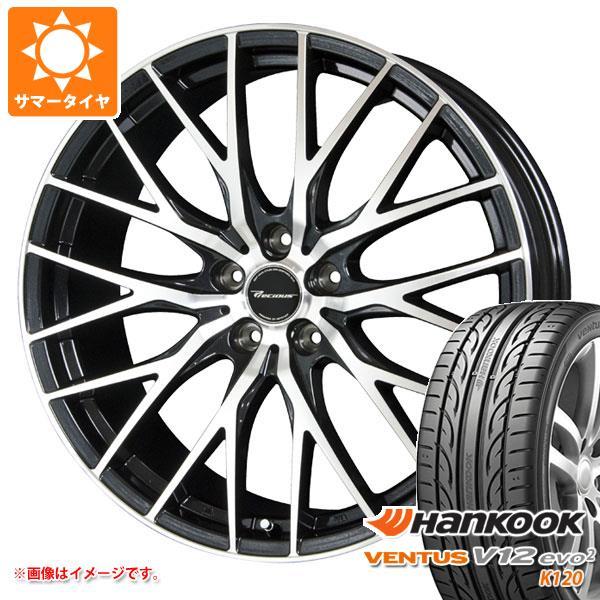 2020年製 サマータイヤ 225/50R18 99Y XL ハンコック ベンタス V12evo2 K120 プレシャス HM-1 7.5-18 タイヤホイール4本セット