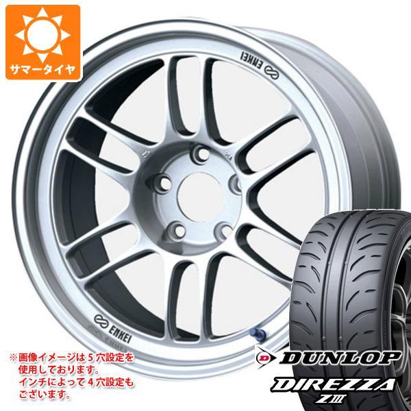 最前線の サマータイヤ 225/50R16 タイヤホイール4本セット 7.0-16 92V 92V ダンロップ ディレッツァ Z3 エンケイ レーシング RPF1 7.0-16 タイヤホイール4本セット, ウェアプリントのGrafit:1c0177b4 --- kventurepartners.sakura.ne.jp