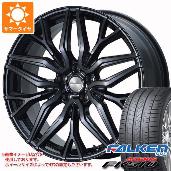 格安販売中 サマータイヤ 245/45R20 103Y XL XL サマータイヤ ファルケン 103Y アゼニス FK510 ドルフレン ヴァーゲル 8.5-20 タイヤホイール4本セット, SHINIL:a98cebe2 --- blacktieclassic.com.au
