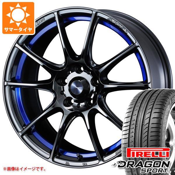 サマータイヤ 225/45R17 91W ピレリ ドラゴン スポーツ ウェッズスポーツ SA-25R 7.5-17 タイヤホイール4本セット