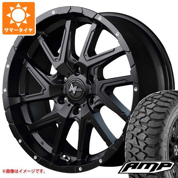 サマータイヤ 265/50R20 121/118S 10PR AMP テレーングリッパー A/T ナイトロパワー デリンジャー 8.5-20 タイヤホイール4本セット