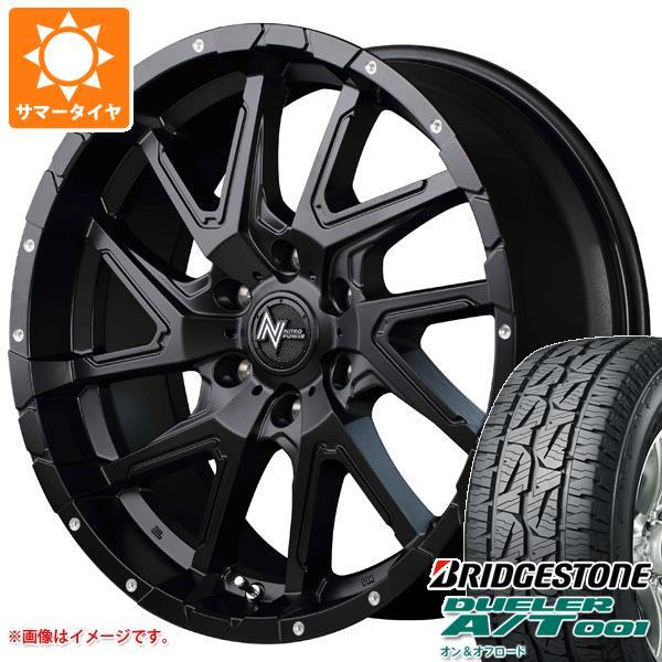 サマータイヤ 265/65R17 112S ブリヂストン デューラー A/T 001 ブラックレター ナイトロパワー デリンジャー 8.0-17 タイヤホイール4本セット