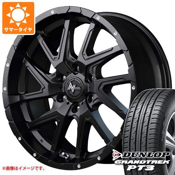 サマータイヤ 265/65R17 112H ダンロップ グラントレック PT3 ナイトロパワー デリンジャー 8.0-17 タイヤホイール4本セット