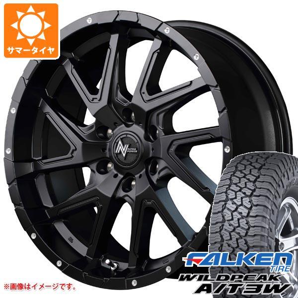 サマータイヤ 265/70R17 121/118R ファルケン ワイルドピーク A/T3W ナイトロパワー デリンジャー 8.0-17 タイヤホイール4本セット