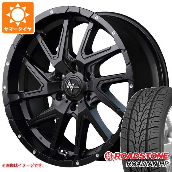 サマータイヤ 275/55R20 117V XL ロードストーン ローディアン HP ナイトロパワー デリンジャー 8.5-20 タイヤホイール4本セット