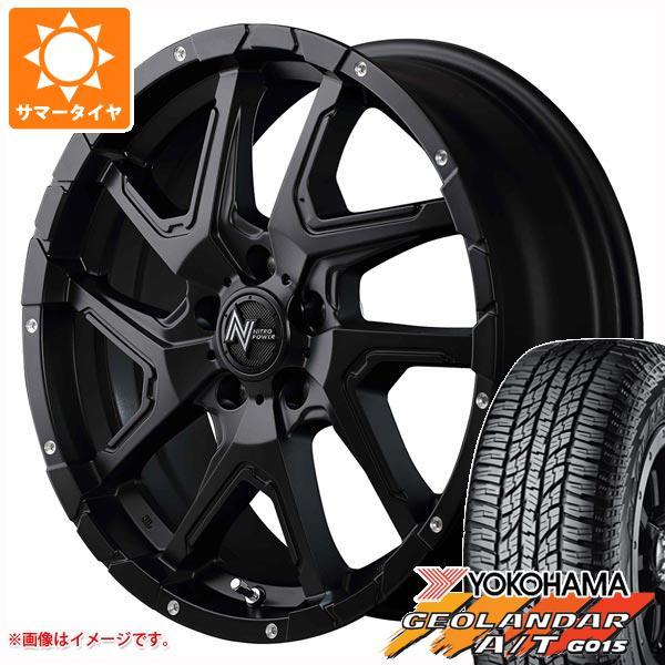 サマータイヤ 235/55R18 104H XL ヨコハマ ジオランダー A/T G015 ブラックレター ナイトロパワー デリンジャー 7.0-18 タイヤホイール4本セット