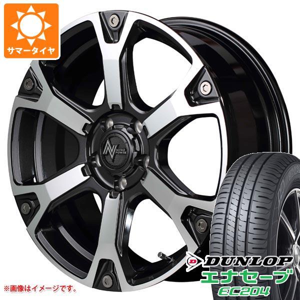 サマータイヤ 225/55R17 97W ダンロップ エナセーブ EC204 ナイトロパワー ウォーヘッドS 7.0-17 タイヤホイール4本セット