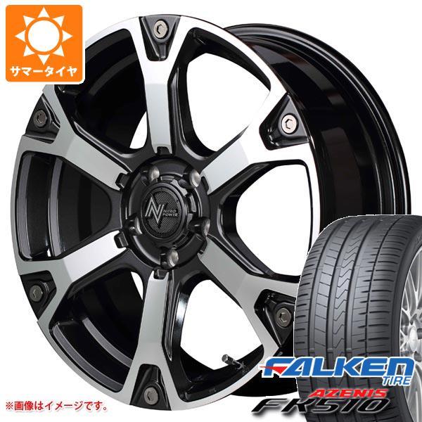 サマータイヤ 225/40R18 (92Y) XL ファルケン アゼニス FK510 ナイトロパワー ウォーヘッドS 7.0-18 タイヤホイール4本セット