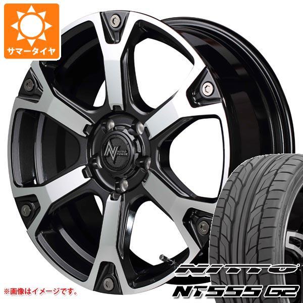 サマータイヤ 225/40R18 92Y XL ニットー NT555 G2 ナイトロパワー ウォーヘッドS 7.0-18 タイヤホイール4本セット