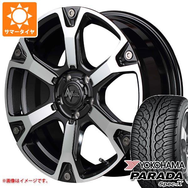 【2018年製 新品】 サマータイヤ 235/55R18 100V ヨコハマ パラダ スペック-X PA02 ナイトロパワー ウォーヘッドS 7.0-18 タイヤホイール4本セット, TUMIKI fbee2ccc
