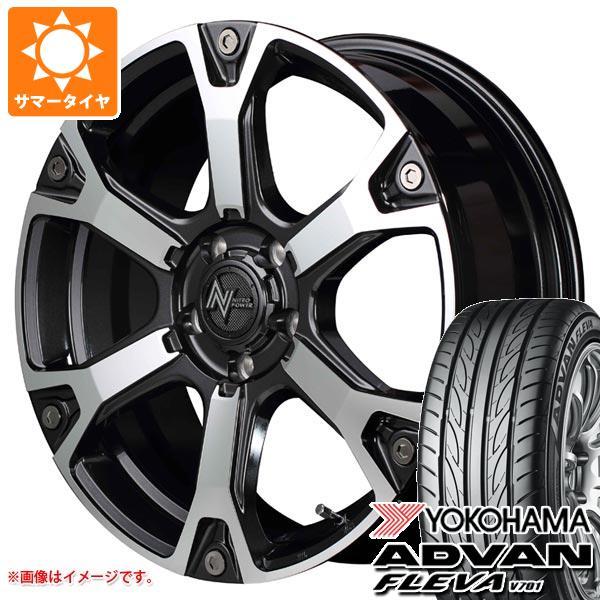 サマータイヤ 235/55R18 100V ヨコハマ アドバン フレバ V701 ナイトロパワー ウォーヘッドS 7.0-18 タイヤホイール4本セット