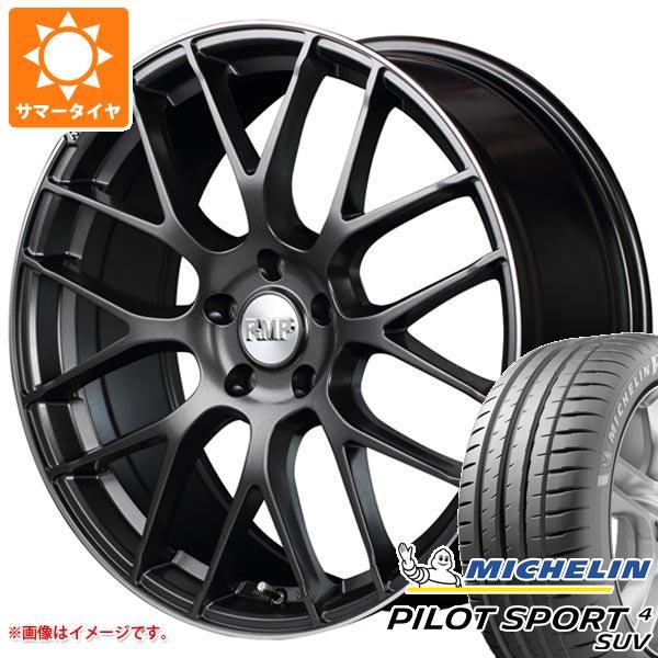 正規品 サマータイヤ 225/55R19 99V ミシュラン パイロットスポーツ4 SUV RMP 028F 8.0-19 タイヤホイール4本セット