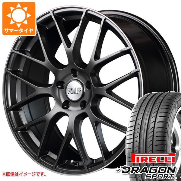 正規品 サマータイヤ 245/35R20 95Y XL ピレリ ドラゴン スポーツ RMP 028F 8.5-20 タイヤホイール4本セット