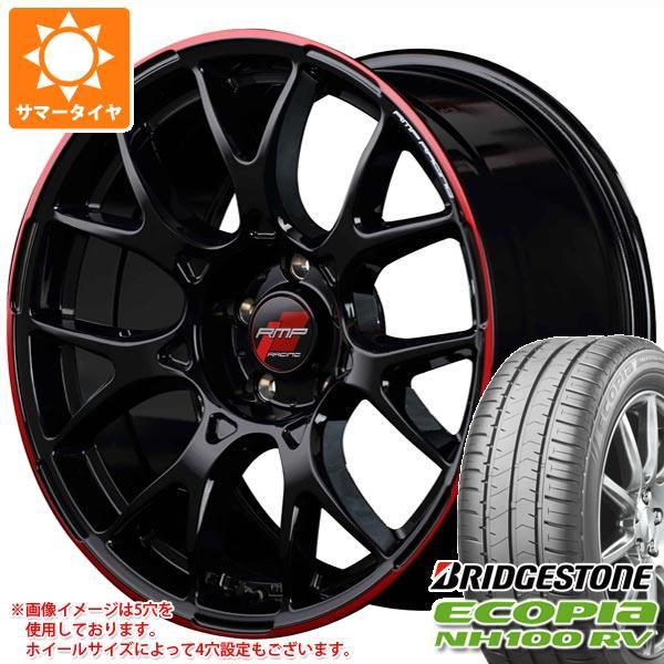 サマータイヤ 225/55R18 98V ブリヂストン エコピア NH100 RV RMP レーシング R27 7.5-18 タイヤホイール4本セット