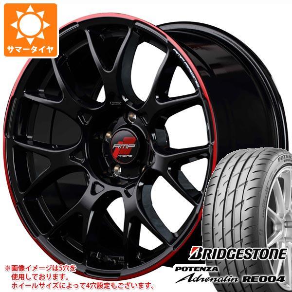 サマータイヤ 205/40R17 84W XL ブリヂストン ポテンザ アドレナリン RE004 RMP レーシング R27 7.0-17 タイヤホイール4本セット